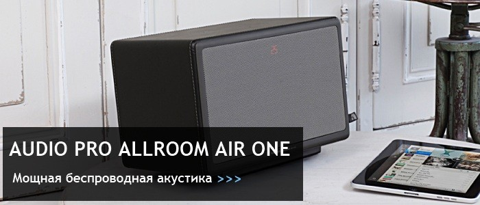 AUDIO PRO ALLROOM AIR ONE