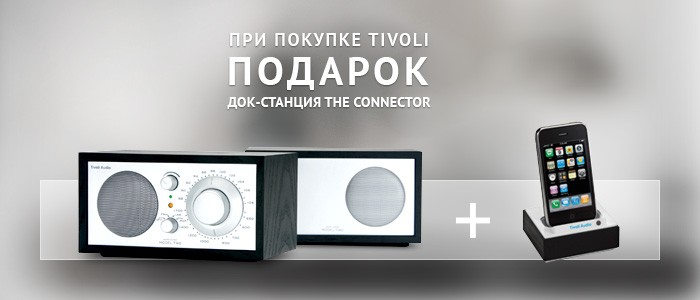 connector present
